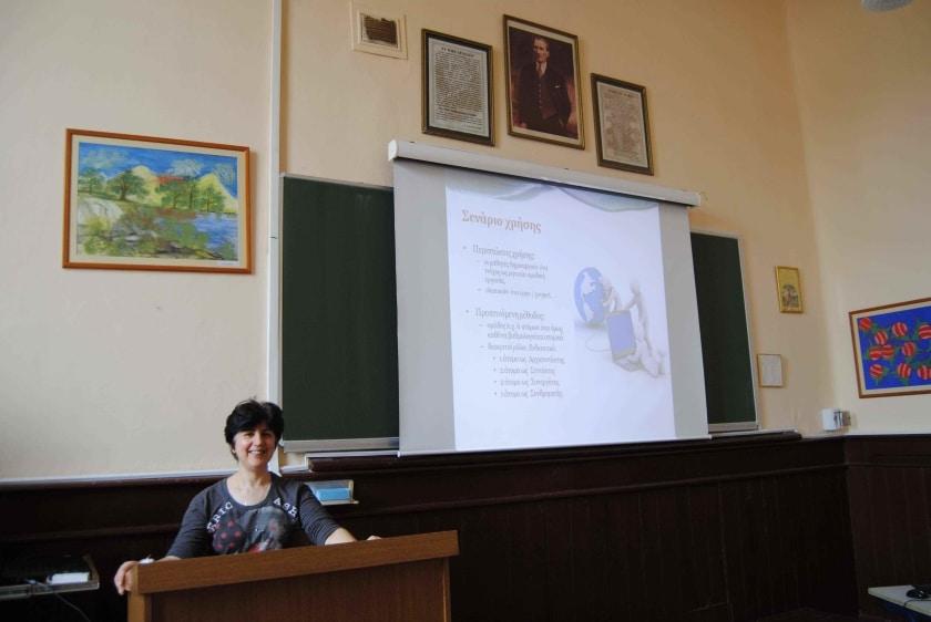 Η κα Κερκίρη Τάνια. Εισηγήσεις: Εργαλεία Πανελλήνιου Σχολικού Δικτύου και η συμμετοχική μαθησιακή διαδικασία, Χρήση Διαδραστικών Μεθόδων Στη Διδασκαλία