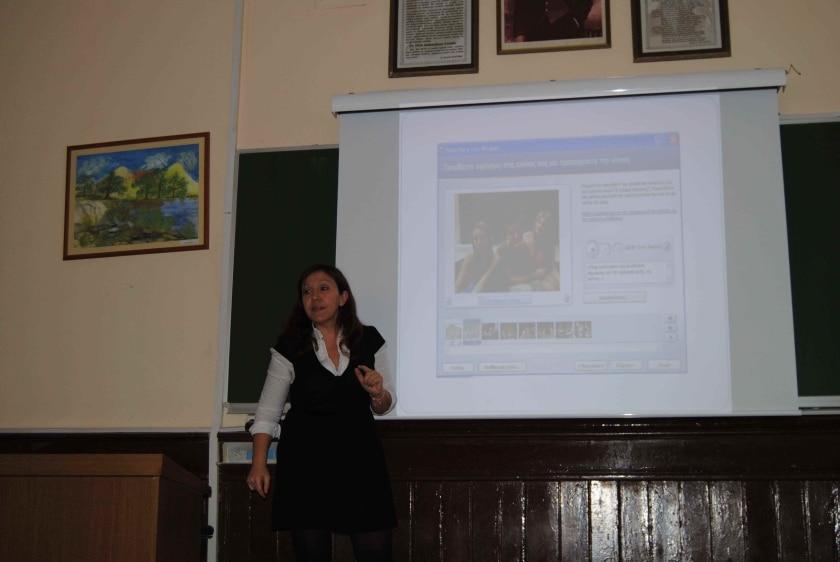 H κα Τσιάμη Χριστοφίλη. Εισήγηση με θέμα: Ψηφιακή Αφήγηση, εργαλείο διδασκαλίας και μάθησης